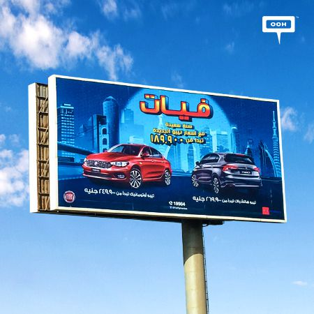 Dynamics releases the 2020 Fiat Tippo on a promotional OOH campaign