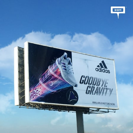 Kiss gravity goodbye because adidas is battling it on Cairo's billboards