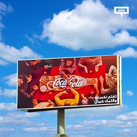 Coca-Cola uses emotional marketing strategy on Cairo's billboards