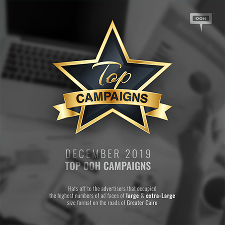 Different industries are fighting over a spot on December's Top 20 Campaigns