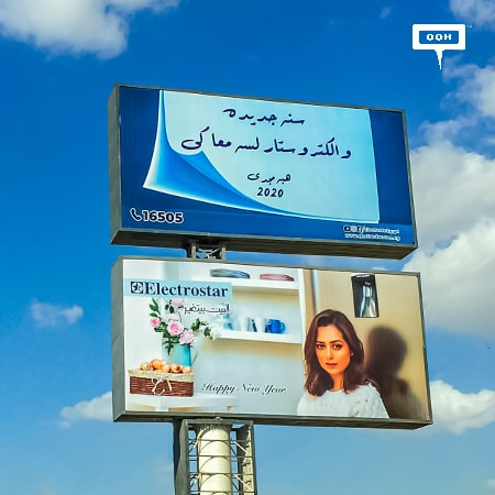"""Electrostar stays with you on the New Year"" with an OOH campaign"
