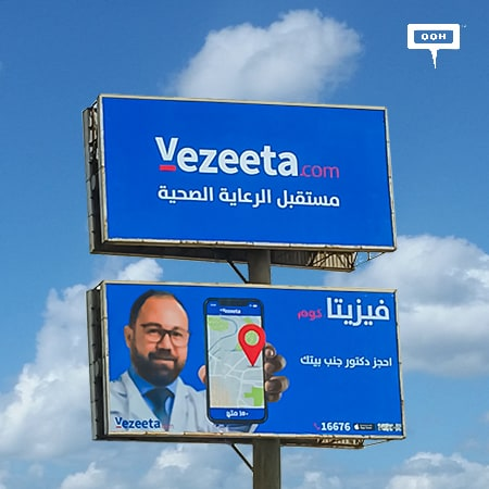 "Cairo's billboards announce Egypt's ""Future of healthcare"" lies in the hands of Vezeeta"