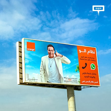 Orange brings back Alo on an OOH campaign with Hakim