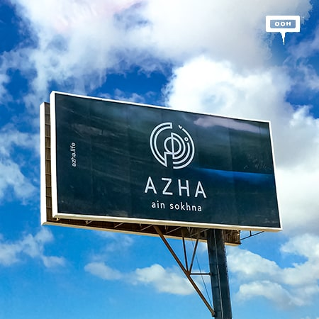 """AZHA invites you to """"Drift away to a magical place"""" on Cairo's billboards"""