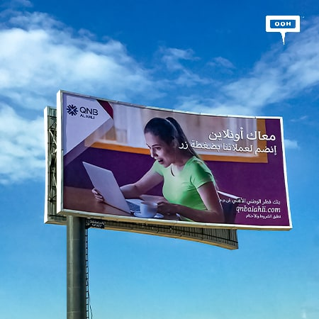 QNB reinforce their online banking services with an outdoor campaign