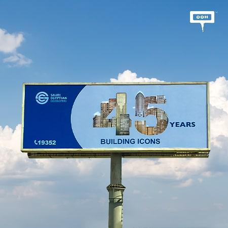 "SED spends ""45 years building icons"" on Cairo's billboards"