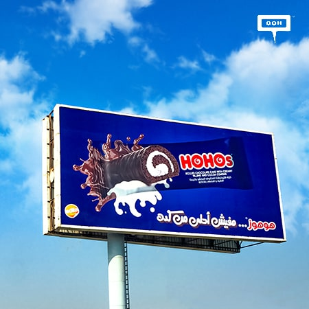 HOHOs thrills with an outdoor rebranding campaign