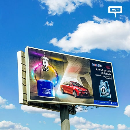 Cairo's billboards witness Mobil & KIA's cross-promotion campaign