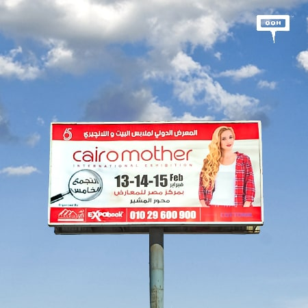 PIG promotes Cairo Kids & Mother along with Egy Kids & Nelly on Cairo's billboards