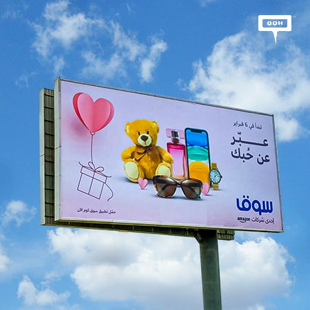 Souq.com celebrates Valentine's Day on the roads with an OOH Campaign