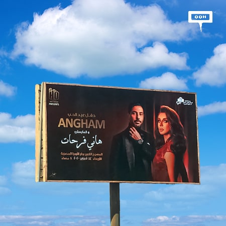 Cairo Opera House celebrates Valentine's Day on an OOH campaign with Angham