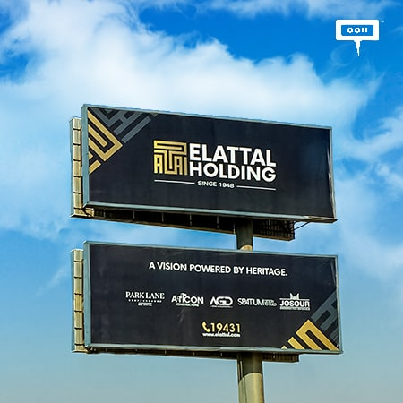 "El Attal Holding brands ""A vision powered by heritage"" with an OOH campaign"