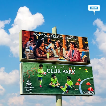 Mountain View iCity brings The Club Park to the billboards of Cairo
