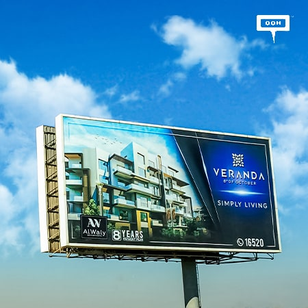 Al Waly invites you to simply live at Vernada with an OOH campaign