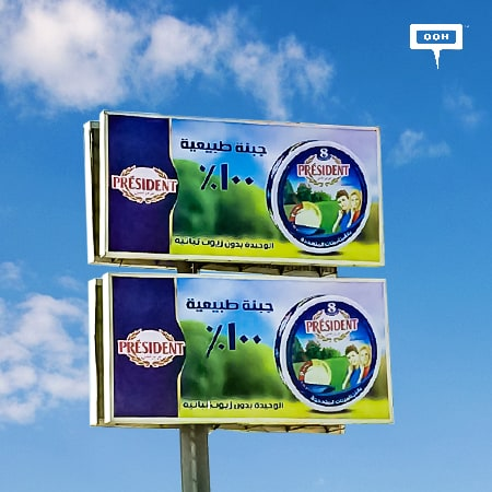 Lactails Halawa advertises Président with an OOH campaign