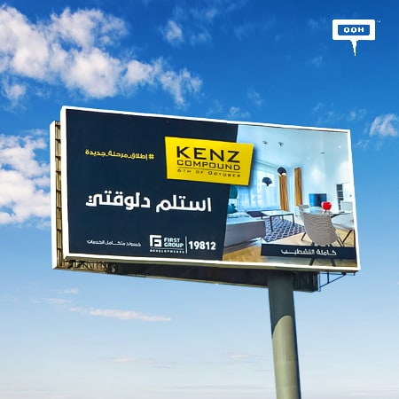 Kenz Compound announces a new phase with an outdoor campaign