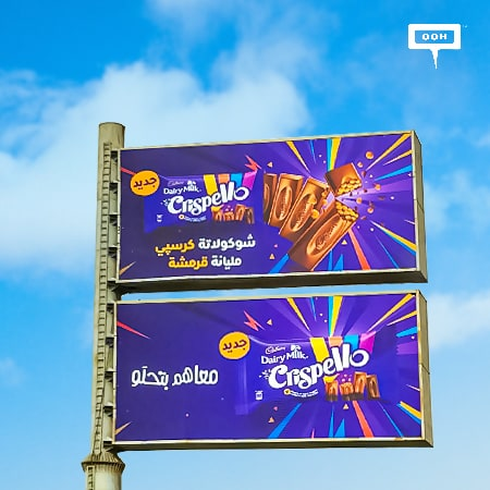 CDM introduces Crispello to the billboards of Cairo with its crunchy look