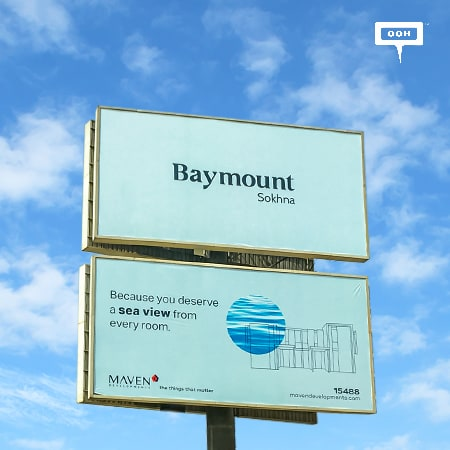 Maven Developments lists the great reasons behind Baymount on Cairo's billboards