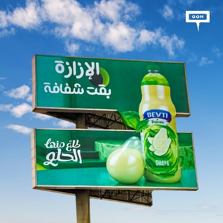 Beyti introduces their rebranded bottle to Cairo's billboards with die-cuts