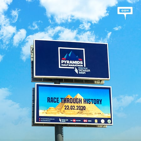 "Tatweer Misr allows you to ""Race through history"" at PHM with an OOH campaign"