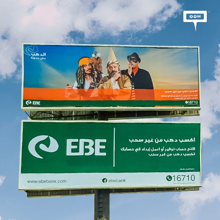 "EBE Bank proves ""Gold is not a fairytale"" on Cairo's billboards"