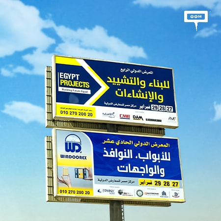 AGEX hosts three different exhibitions at EIEC on the billboards of Egypt