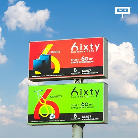 6ixty Business Park unleashes its true colors with an OOH campaign
