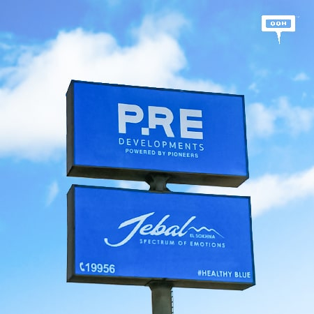 """PRE introduces to Egypt's billboards a """"Spectrum of emotions"""" in Jebal"""