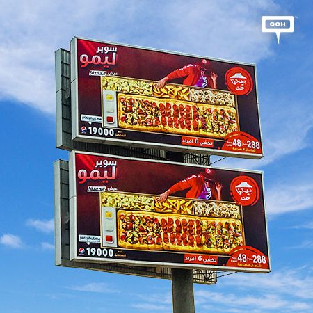 """Live the party"" on the billboards of Cairo with Pizza Hut"