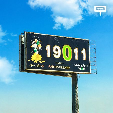 19011 Pharmacies celebrate with an OOH anniversary campaign in February