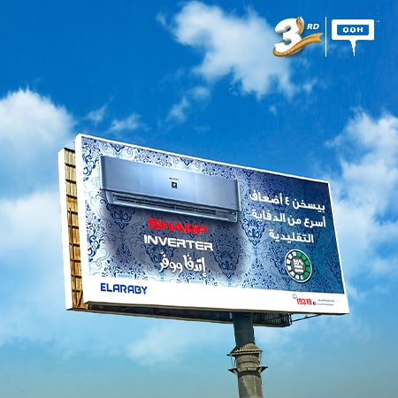 The Sharp Inverter heats up the competition with an OOH campaign