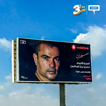"Amr Diab drops his 33rd album ""Sahran"" on Cairo's billboards"