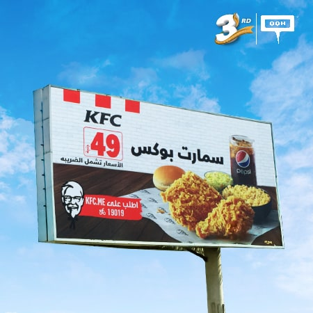 "KFC thinks inside the ""Smart box"" with an OOH campaign"