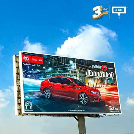 Al Mansour gives you more space in MG6 on the billboards of Cairo, Egypt
