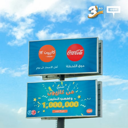 Kazyon is offering Million pounds on the billboards of Cairo