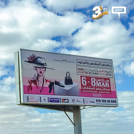 Cairo Fashion & Tex Expo invites garment merchants on Egypt's billboards