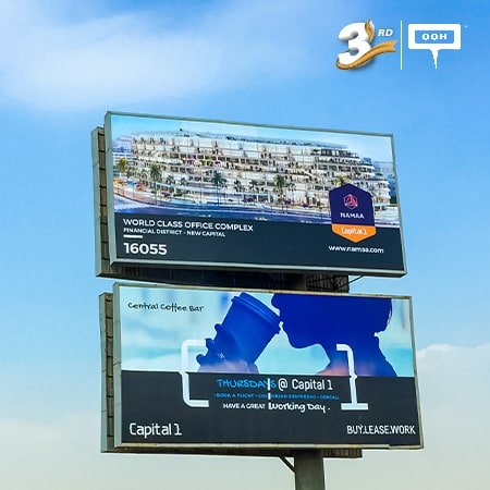 Capital One dominates the billboards of Cairo, Egypt with a huge OOH campaign