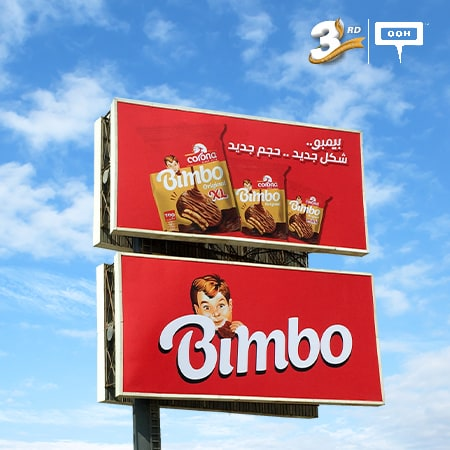 Corona introduces the brand new Bimbo on an OOH rebranding campaign