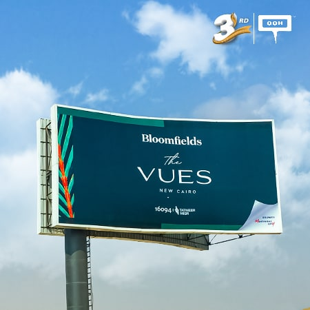 Bloomfields is introducing The Vues on Cairo's billboards