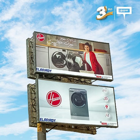 El Araby features Yosra El Lozy to promote Hoover on Cairo's billboards