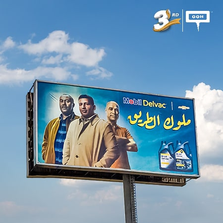 "Mobil rules the billboards of Cairo with the ""Kings of road"""