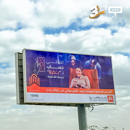 """Take tomorrow into account"" with Banque du Caire's OOH campaign"