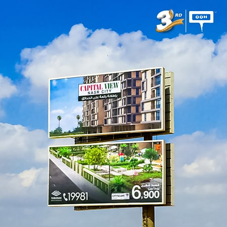 Cairo's billboards witness a snapshot from Capital View Nasr City