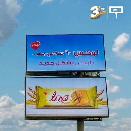 Luxe celebrates 60 years on Cairo's billboards with a rebranding campaign