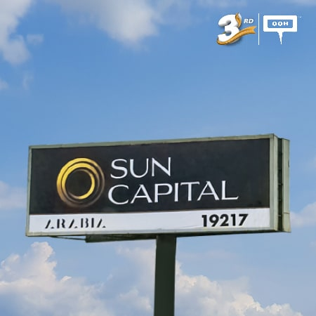 Sun Capital is rising above the billboards of Cairo