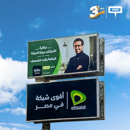 Helmy brings the laugh to Cairo's billboards with Etisalat's Family Bundle