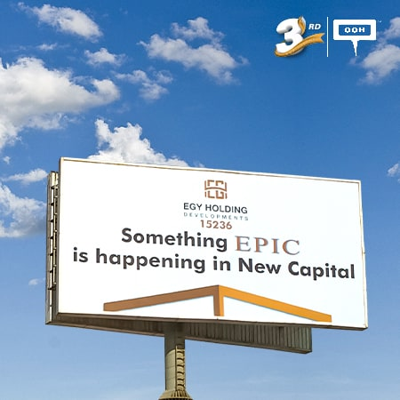 Egy Holding Development teases for EPIC on an OOH campaign