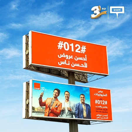 "Orange launches ""The millionaires' offer"" on an outdoor advertising campaign"