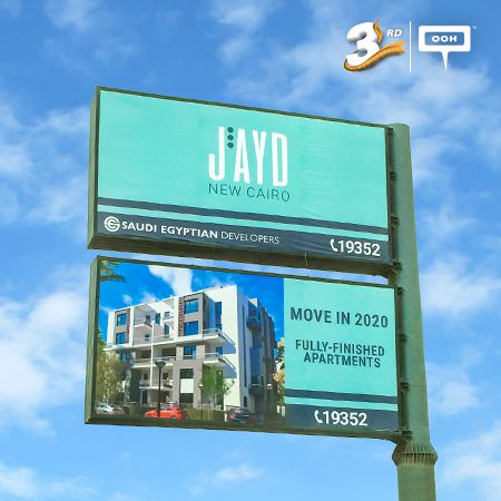 "Saudi Egyptian Developers promises you can ""Move in 2020"" to Jayd on an OOH campaign"