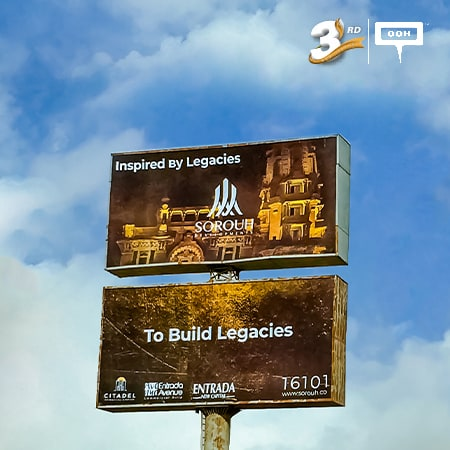 """Sorouh Developments releases """"Edifices that inspire"""" on an outdoor campaign"""